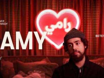 Ramy S2 - STARZPLAY